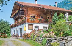 Ferielejlighed 1004663 til 4 personer i Sankt Gallenkirch