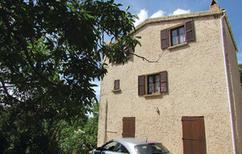 Casa de vacaciones 1006482 para 6 personas en Valle-di-Rostino