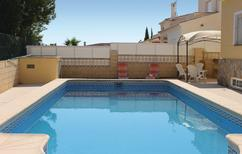 Holiday home 1007980 for 12 persons in Albir - Alfaz del Pi