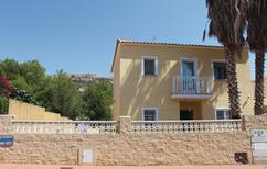 Villa 1007980 per 12 persone in L'Alfàs del Pi