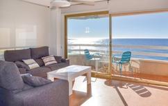 Ferienwohnung 1007988 für 5 Personen in Lloret de Mar