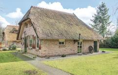 Holiday home 1008327 for 6 persons in IJhorst