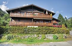 Holiday apartment 1014811 for 2 adults + 2 children in Blatten near Natters