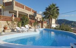 Maison de vacances 1022933 pour 9 adultes + 2 enfants , Tossa de Mar