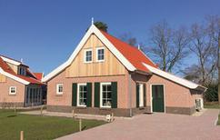 Ferienhaus 1129397 für 6 Personen in Hoge Hexel