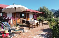 Ferienhaus 1132696 für 6 Personen in Canillas de Albaida