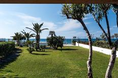 Holiday home 1133265 for 5 persons in Scala di Torregrotta