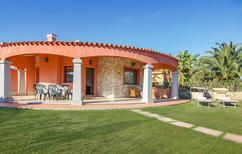 Holiday home 1133953 for 6 persons in Costa Rei