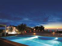 Ferienwohnung 1138626 für 2 Personen in Sintra