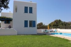 Holiday home 1142417 for 7 persons in Gennadio