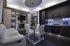 Appartement de vacances 1145869 pour 4 personnes , Signa
