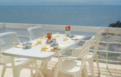 Rekreační byt 115075 pro 5 osob v Tossa de Mar