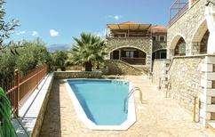 Holiday home 1151992 for 6 persons in Astros