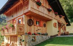 Holiday home 1156170 for 6 persons in Luce