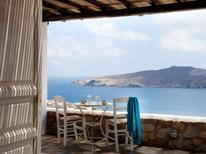 Villa 1167587 per 10 persone in Aghios Sostis