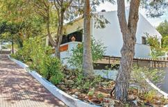 Holiday home 1183352 for 4 adults + 2 children in Moncarapacho