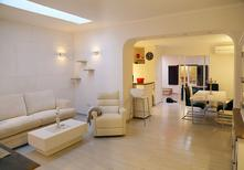 Ferienhaus 1183663 für 4 Personen in El Molinar