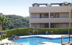 Holiday apartment 1185528 for 4 persons in Res. Caronte