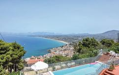 Holiday home 1198372 for 10 persons in Castellammare del Golfo