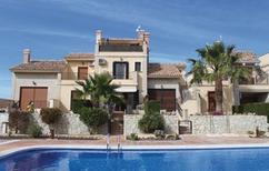 Casa de vacaciones 1200035 para 4 personas en Algorfa