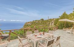Holiday home 1201938 for 7 persons in Sperlonga