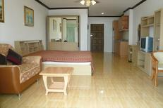Studio 1211948 for 3 persons in Pattaya