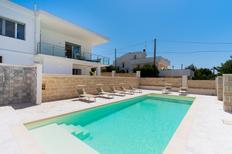 Rekreační dům 1220644 pro 13 osob v Leuca