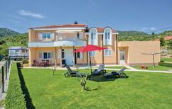 Ferienwohnung 1221586 für 7 Personen in Baćina