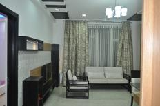 Holiday apartment 1223136 for 16 persons in New Delhi