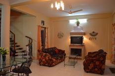 Maison de vacances 1223289 pour 20 personnes , Lonavala