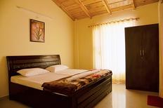 Ferienhaus 1223337 für 3 Personen in Bhowali