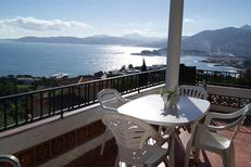 Holiday apartment 1239596 for 6 persons in Llanca