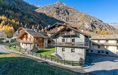 Appartamento 1241018 per 6 persone in Valgrisenche