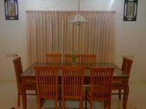 Dom wakacyjny 1245538 dla 2 osoby w Guruvayur