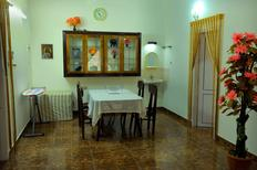 Holiday home 1245608 for 4 persons in Thiruvananthapuram