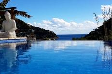 Holiday home 1247524 for 2 persons in Cala San Vicente