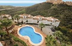 Ferienwohnung 1247746 für 4 Personen in Sitio de Calahonda