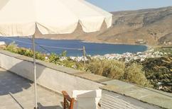 Dom wakacyjny 1249131 dla 8 osób w Ormos Korthiou