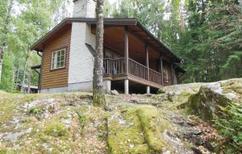 Ferienhaus 125544 für 6 Personen in Gislaved