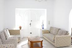 Ferienhaus 1252790 für 8 Personen in Mahdia