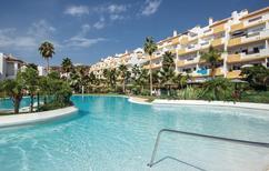 Ferienwohnung 1261739 für 4 Personen in La Cala de Mijas