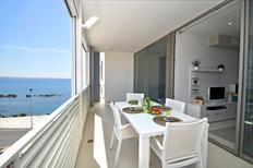 Holiday apartment 1264578 for 2 adults + 2 children in Gallipoli