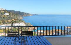 Holiday apartment 1266880 for 5 persons in Tossa de Mar