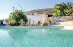 Holiday home 1268209 for 4 persons in Souda
