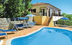 Holiday home 1269209 for 4 adults + 2 children in Sao Bras de Alportel
