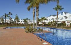 Ferienwohnung 1269702 für 4 Personen in Condado de Alhama