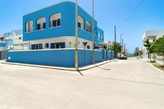 Appartamento 1270111 per 6 persone in Lido Marini