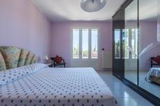 Appartement 1273938 voor 4 personen in Tuglie