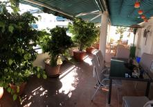 Rekreační byt 1280920 pro 5 dospělí + 1 dítě v Torre del Mar