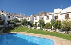 Villa 1282987 per 4 persone in La Duquesa